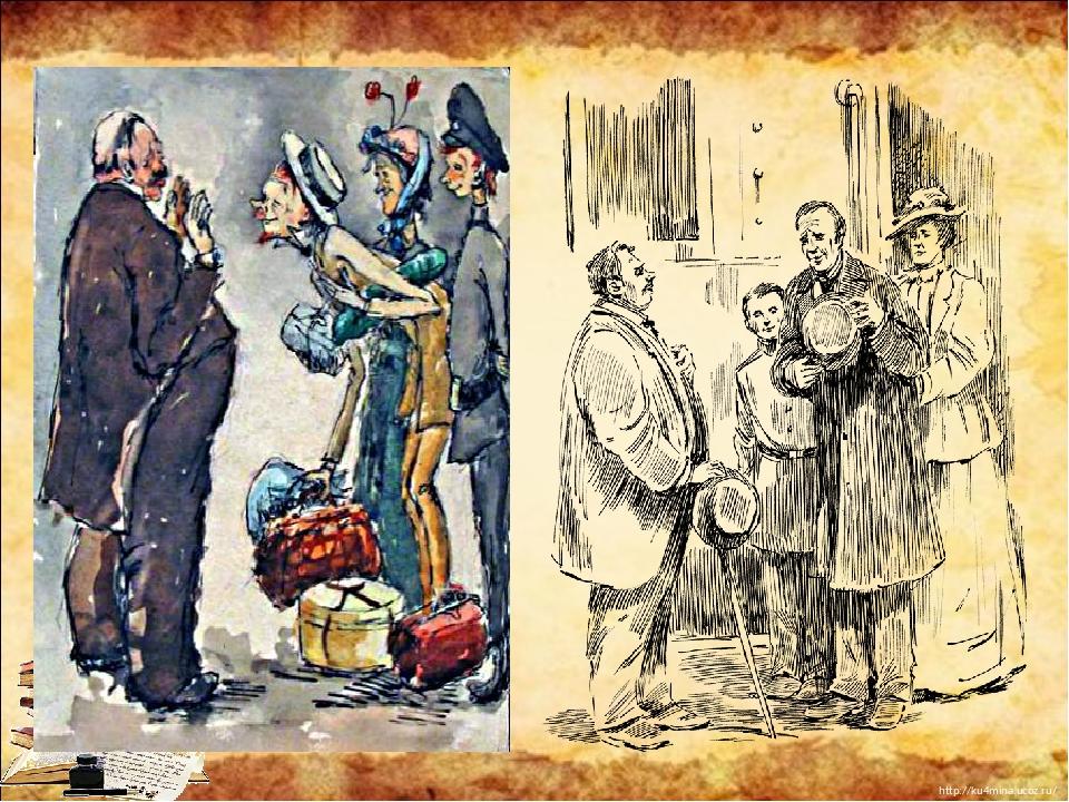 Картинки толстого и тонкого