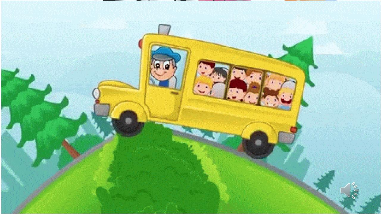 Картинка автобус с анимацией