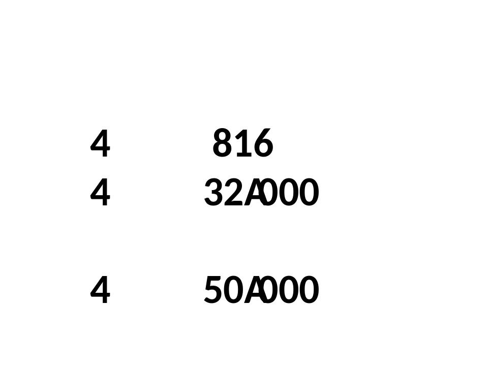 4  816 4  32000 4  50000