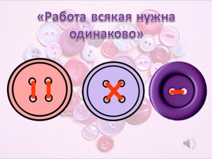 hello_html_m1364d6d8.png