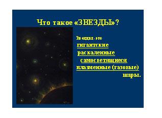 hello_html_4f13711f.jpg