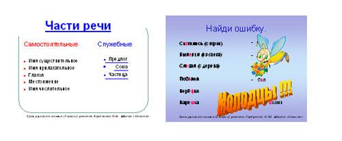 hello_html_m45b364db.jpg