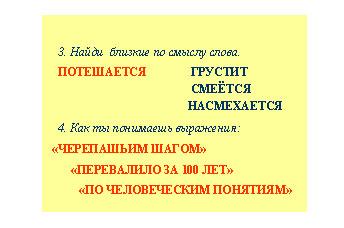 hello_html_m6e8d9022.jpg