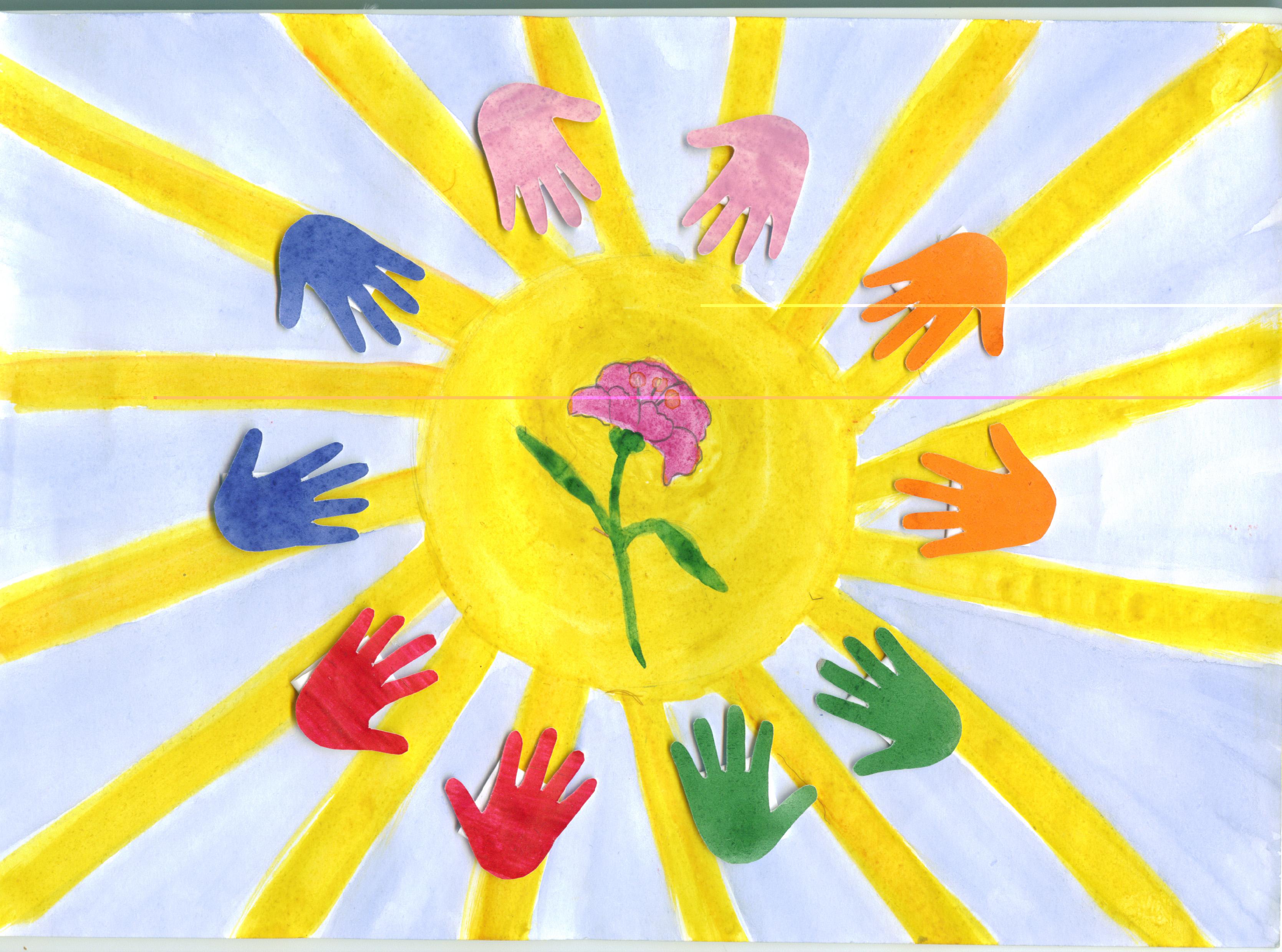 Картинка мы дети солнца