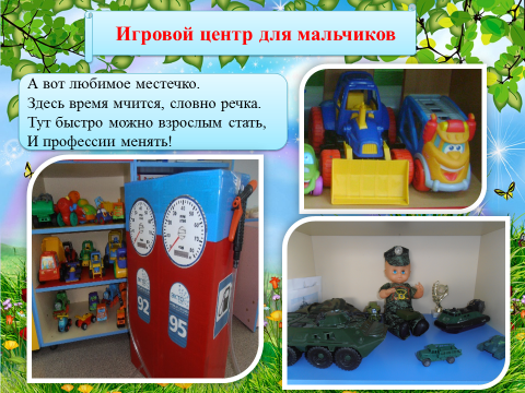 hello_html_m39998b13.png