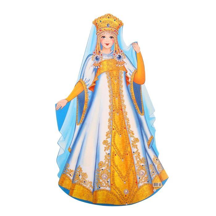 Картинка царица для детей