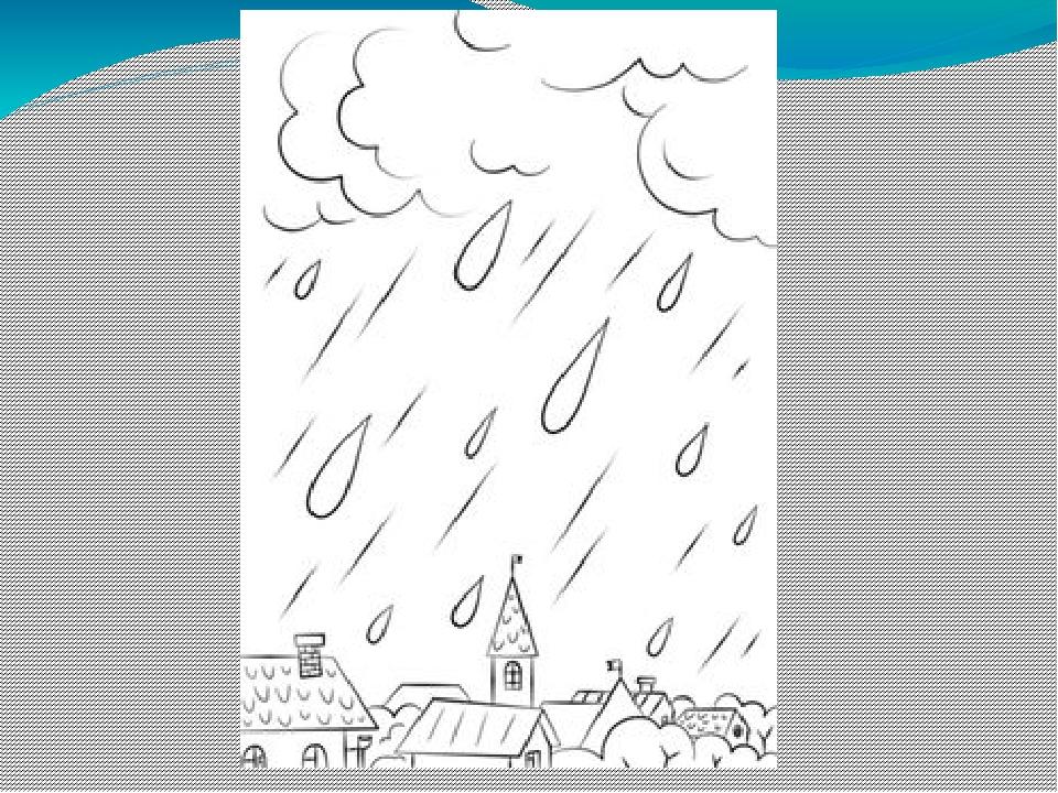 главная весенний дождь стих фета нарисовать картинку длинная