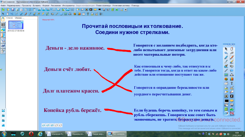 hello_html_m1fb819e1.png