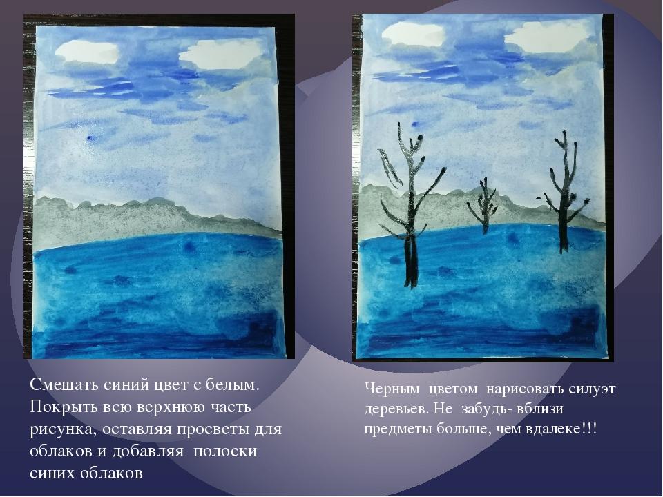 Смешать синий цвет с белым. Покрыть всю верхнюю часть рисунка, оставляя просв...