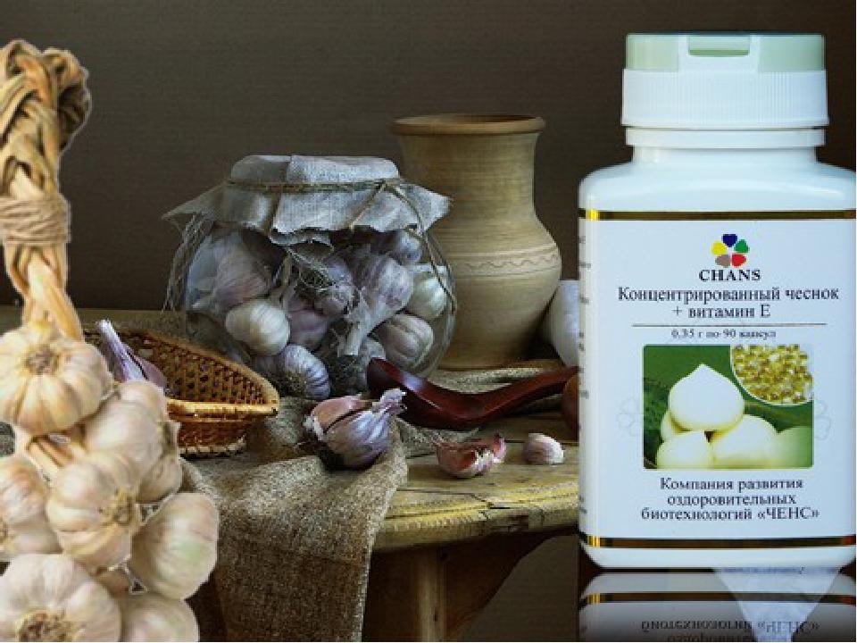 HP Garlic (Чеснок) NSP 60 таблеток Обладает кардиозащитным действием и предуп...