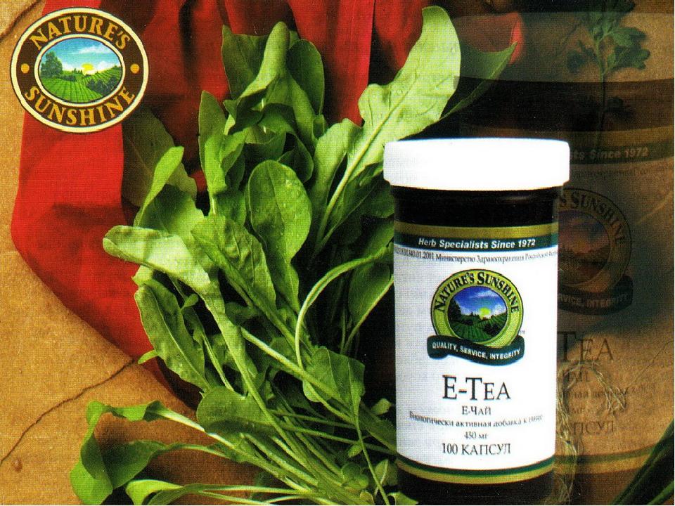 Е-чай (E-tea) NSP 100 капсул Повышает иммунные силы организма. Обладает антит...