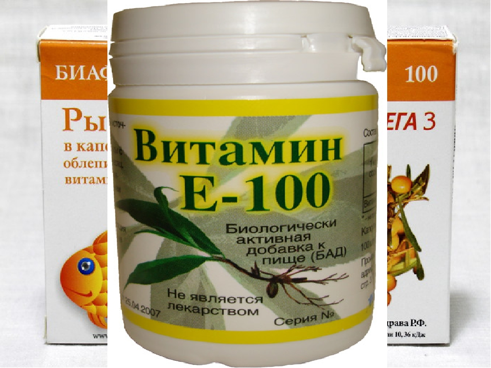 Витамин Е (Vitamin E) NSP 180 капсул Является мощным антиоксидантом, противод...