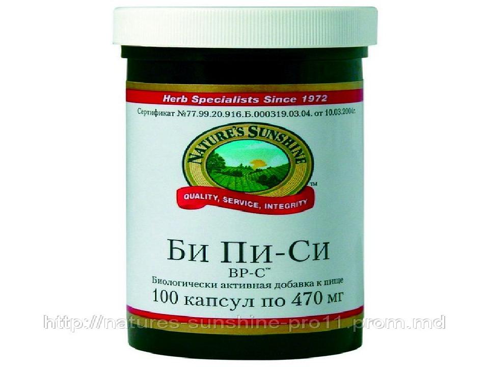 BP-C (Би Пи - Си) NSP 100 капсул Поддерживает функционирование сердечнососуди...