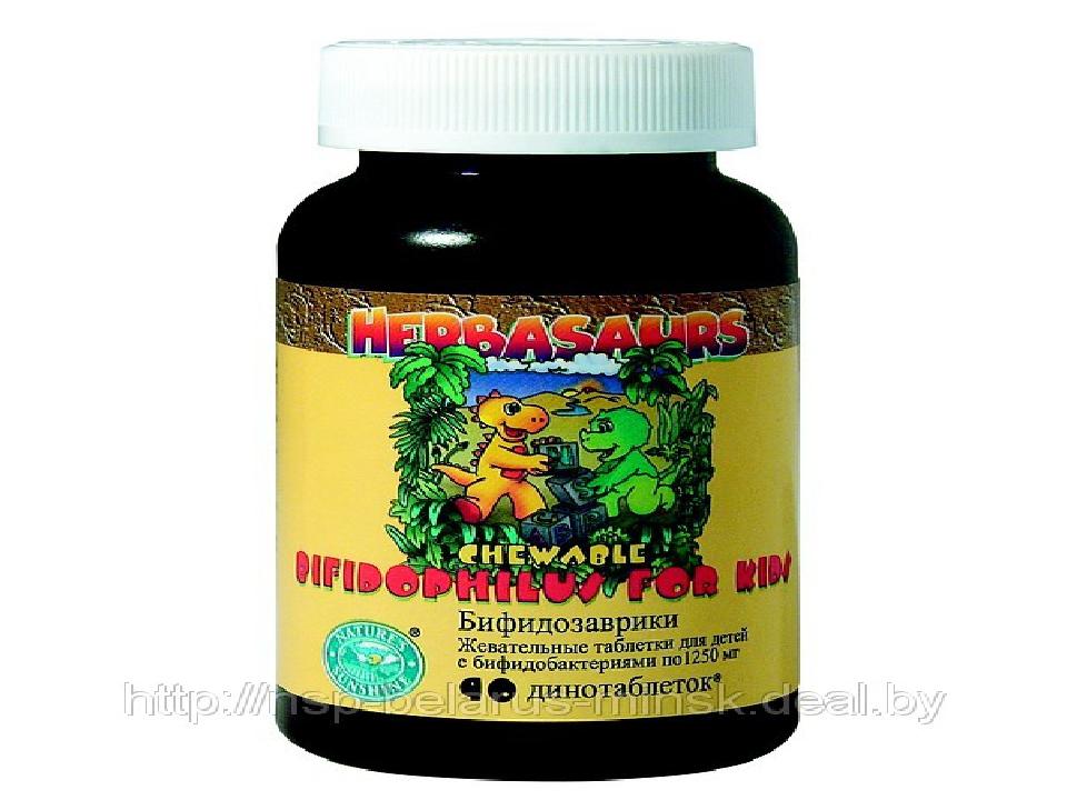 Bifidophilus Chewable for Kids - Bifidosaurs (Бифидозаврики - жевательные таб...