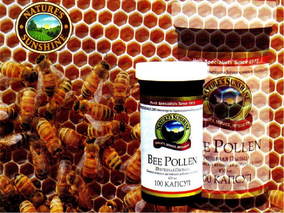 Пчелиная пыльца (Bee Pollen) NSP 100 капсул Повышает физическую силу, выносли...