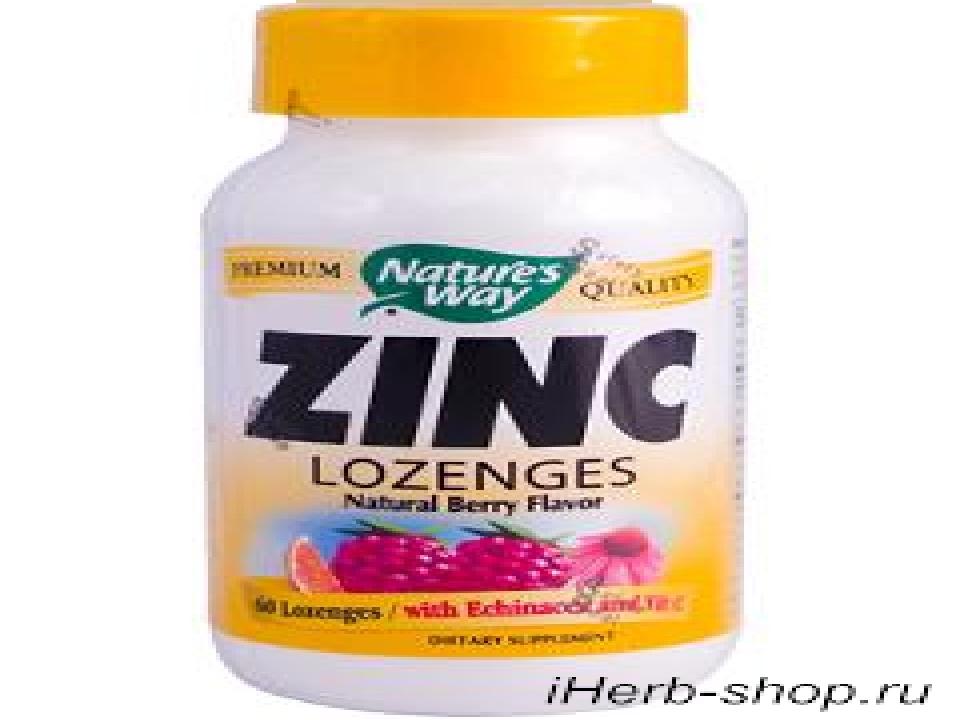 Пастилки с цинком от кашля Zinc Lozenge (сублингвальные таблетки для рассасыв...