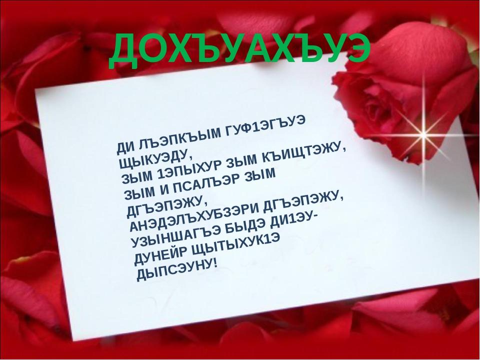 Свадебные поздравления картинки открытки написанному