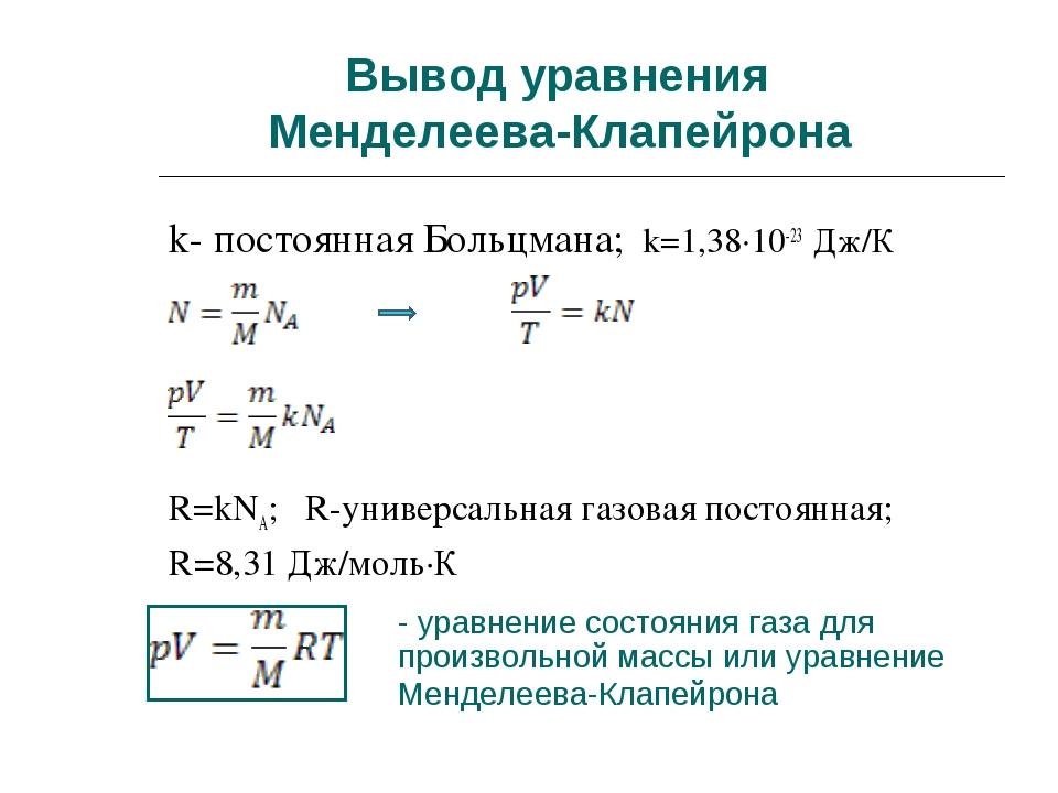 hello_html_m48699315.jpg