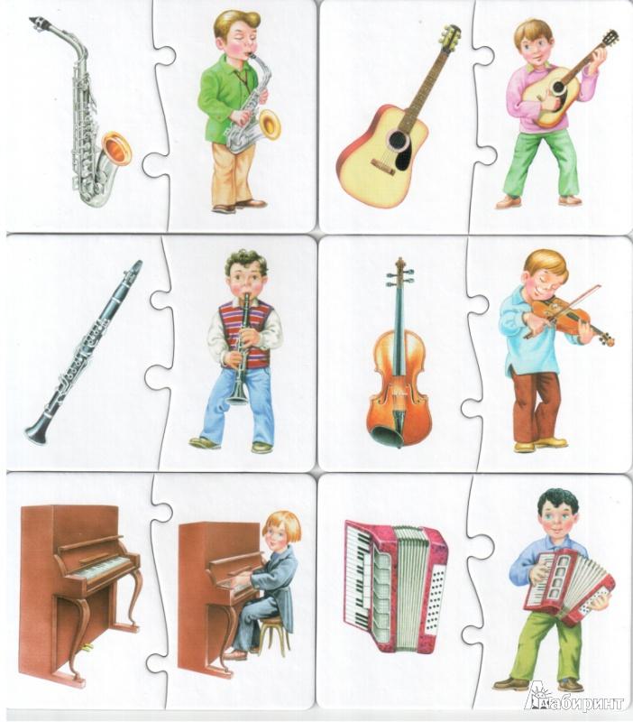 Картинки с изображением музыкальных инструментов для детского сада
