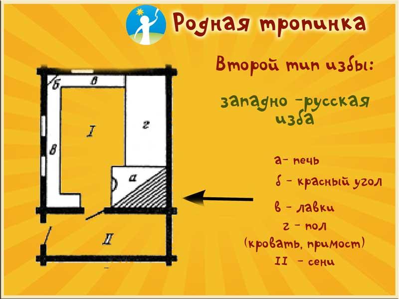 hello_html_39ea07cf.jpg