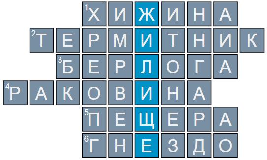 hello_html_77feb6b0.png