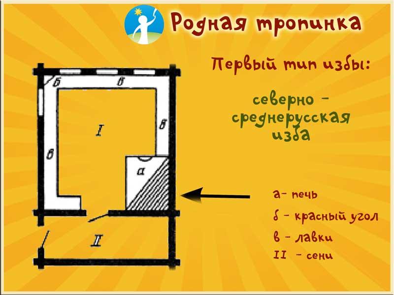hello_html_m7dd33f5c.jpg