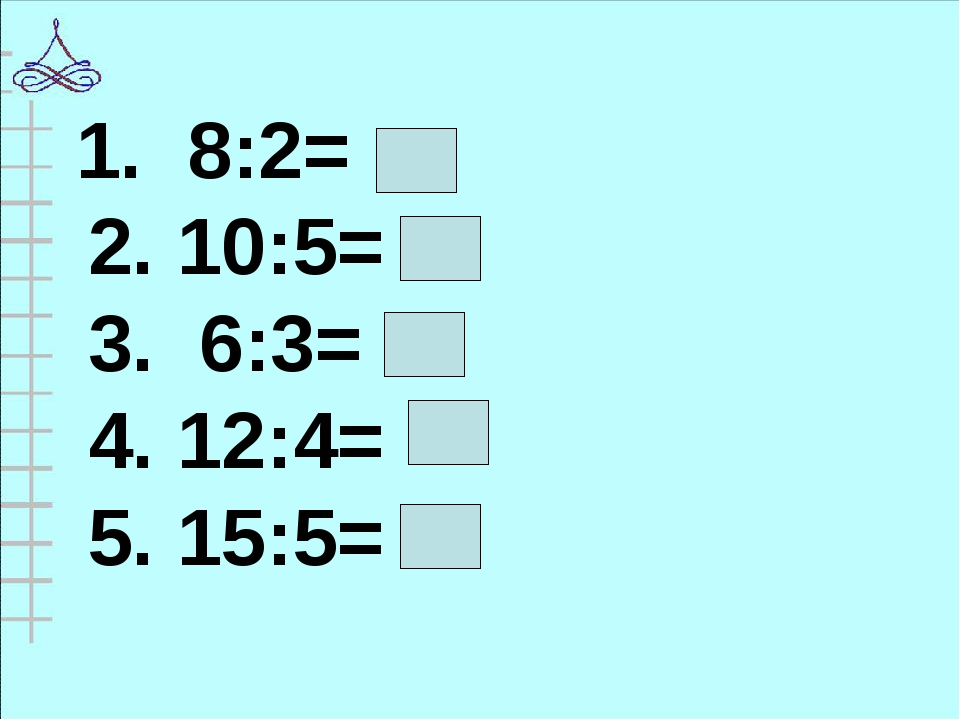1. 8:2= 2. 10:5= 3. 6:3= 4. 12:4= 5. 15:5=