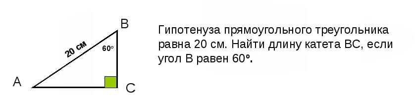 hello_html_358cb1ed.png