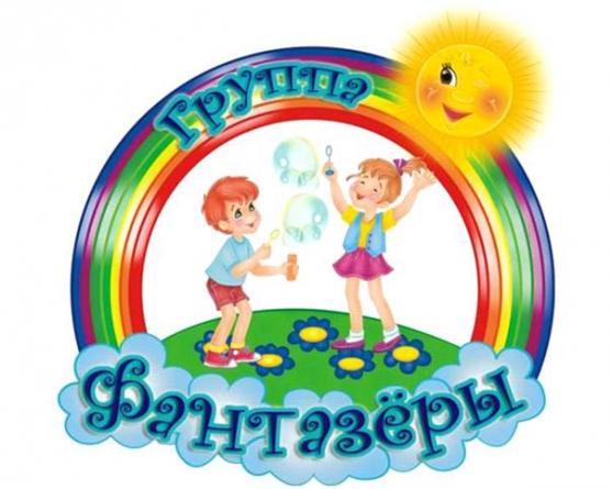 hello_html_m14892b72.jpg