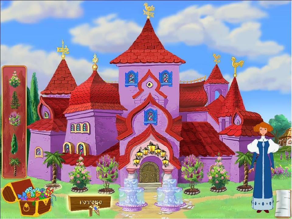 Картинка царский замок