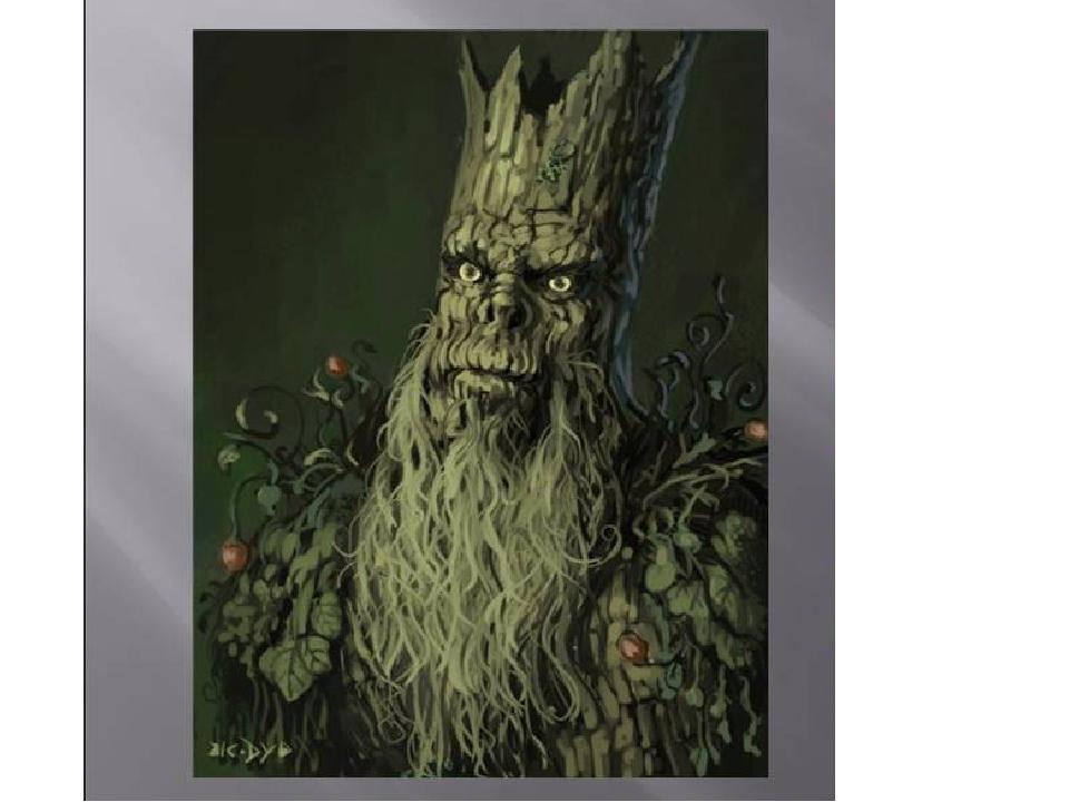 глубоким лесной царь картинки разных