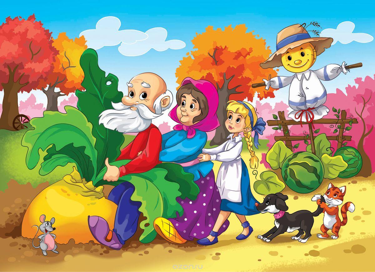 Картинки из для детей