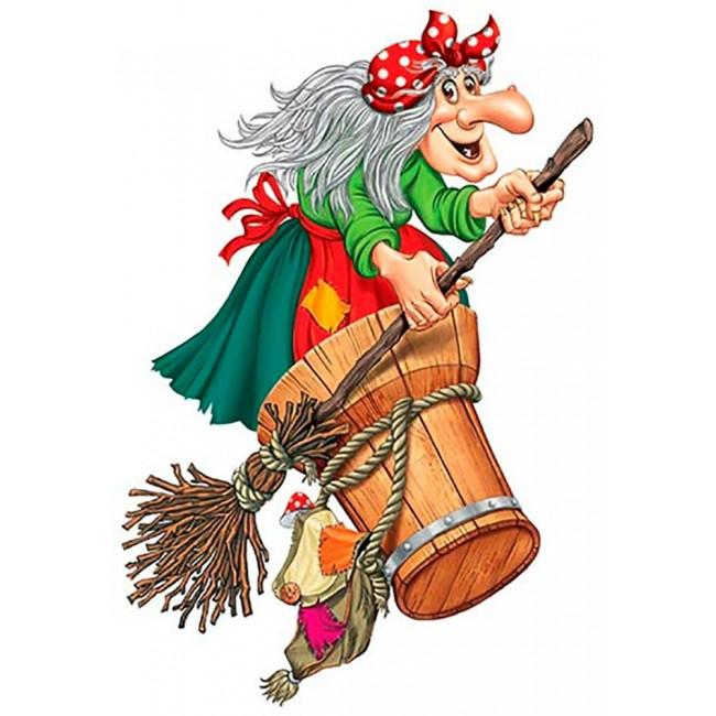 Картинка бабы яги прикольная из мультфильма, старых открытках открытка