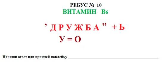 hello_html_7bf8bc5f.jpg
