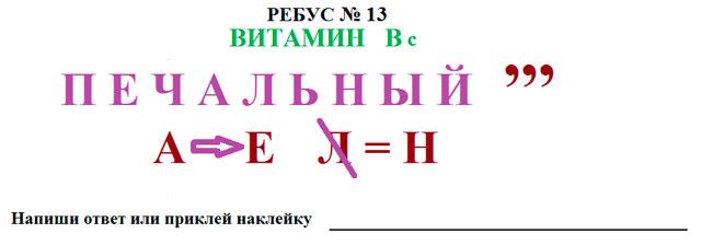 hello_html_9d4c565.jpg