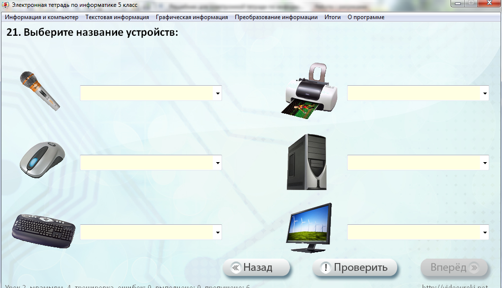hello_html_63f8d204.png