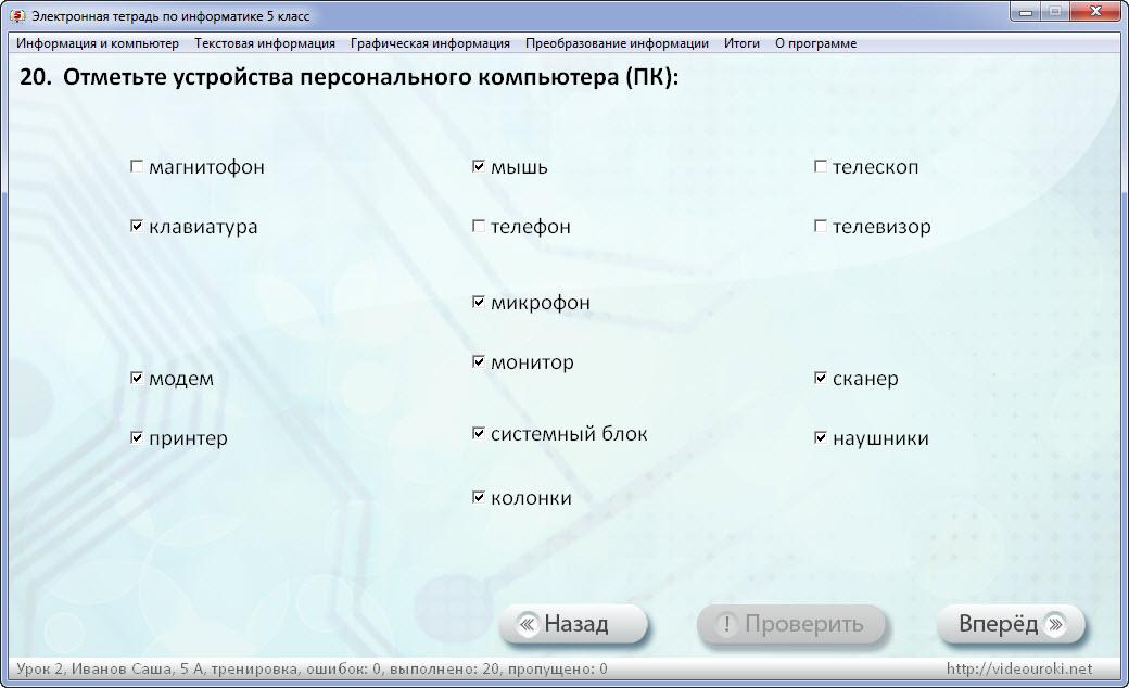 hello_html_7d06cd3e.jpg