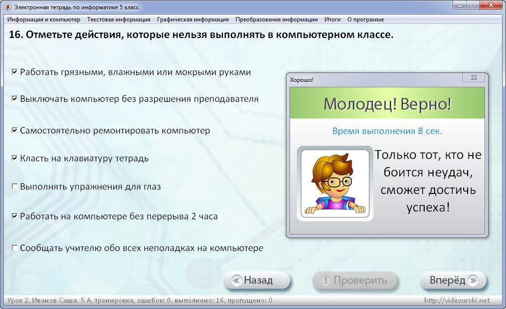 hello_html_m6e4ae881.jpg