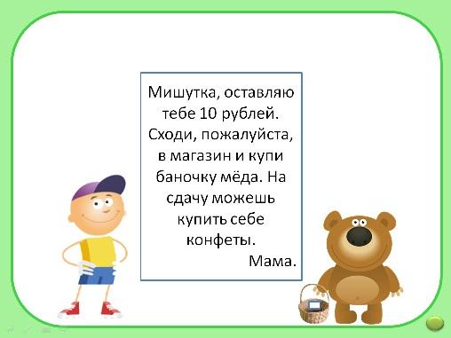 hello_html_255b55f7.jpg