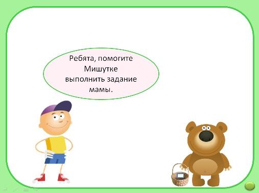 hello_html_m545e1466.jpg