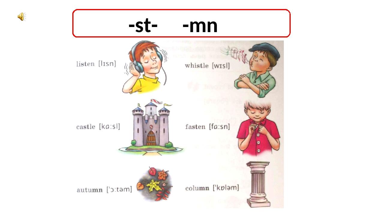 -st- -mn
