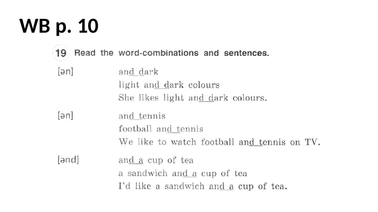 WB p. 10