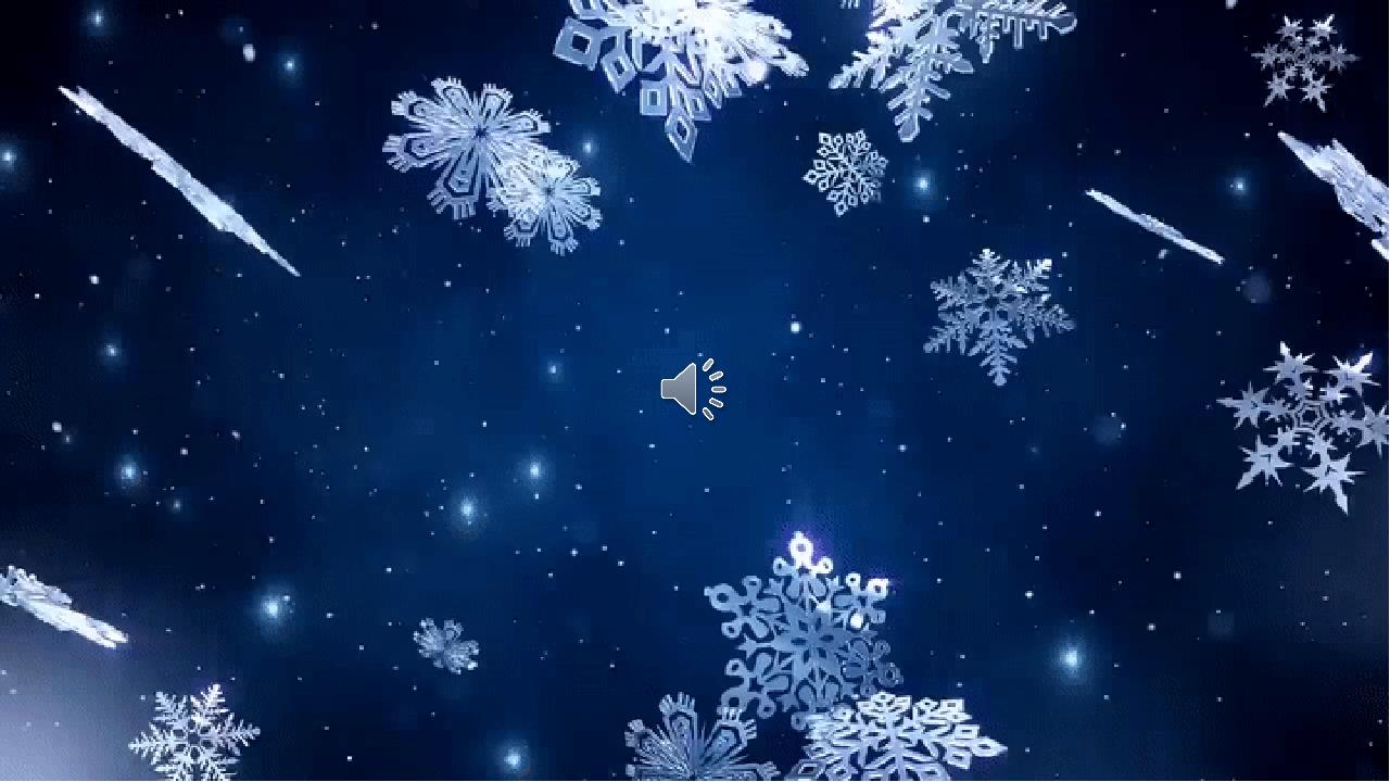 Анимационные картинки падающие снежинки