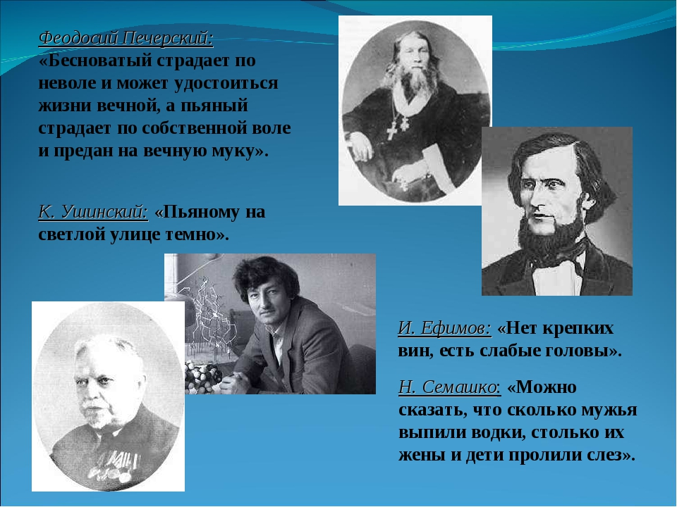 Феодосий Печерский: «Бесноватый страдает по неволе и может удостоиться жизни...