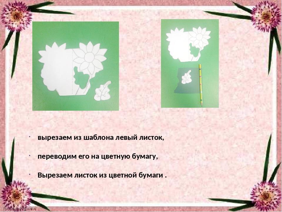 Презентации из открыток мамам, анимаций картинок поздравления