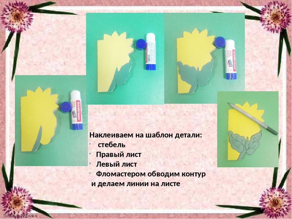Пасхой, открытки к дню матери 2 класс презентация