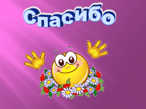 hello_html_31453bb6.png