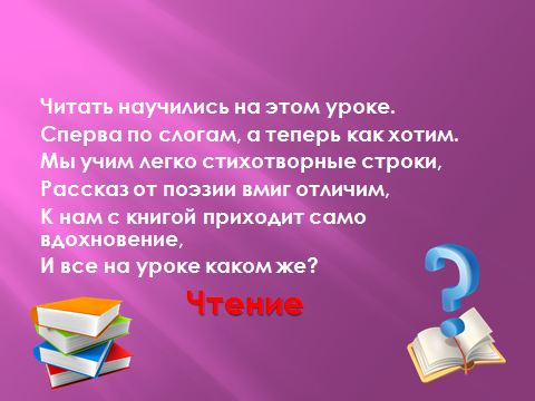 hello_html_m3510b88c.png