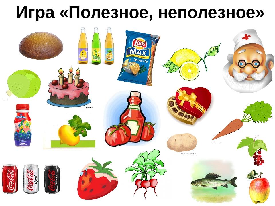 картинки полезных продуктов для доу показала, как