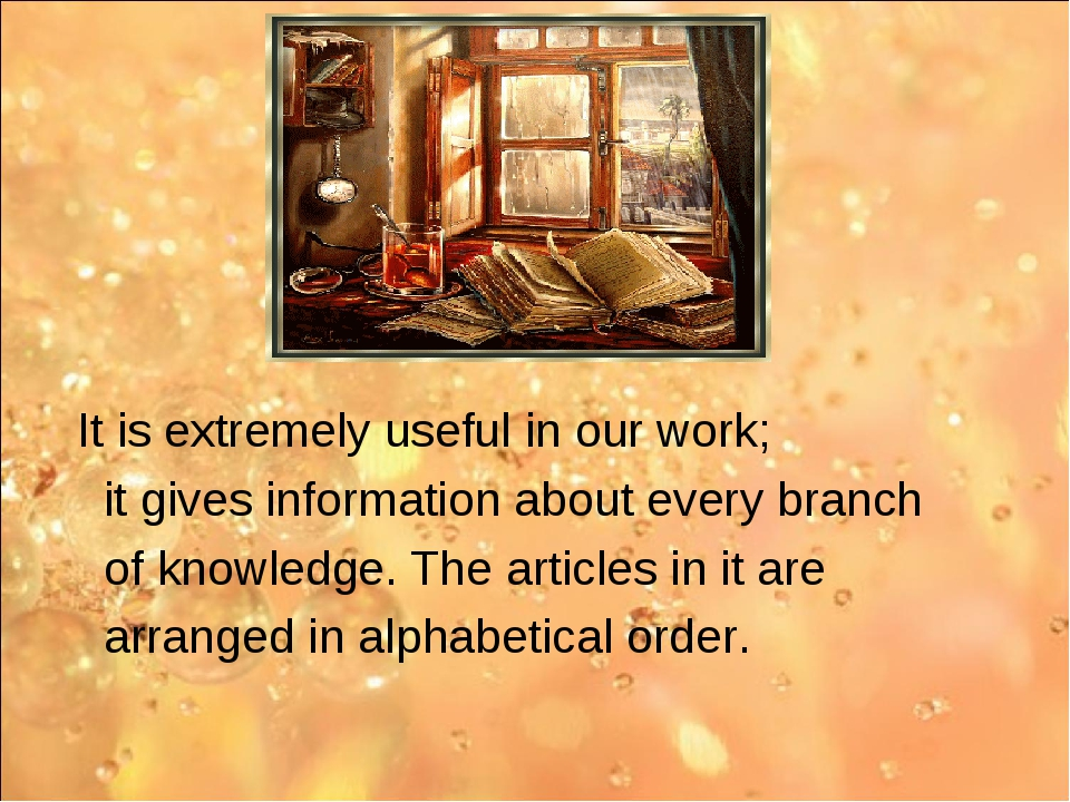 It is extremely useful in our work; it gives information about every branch...